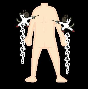 背中 チクチク する 背中の皮膚がピリピリ・チクチクしたらヤバイ!?痛いとアレの可能性